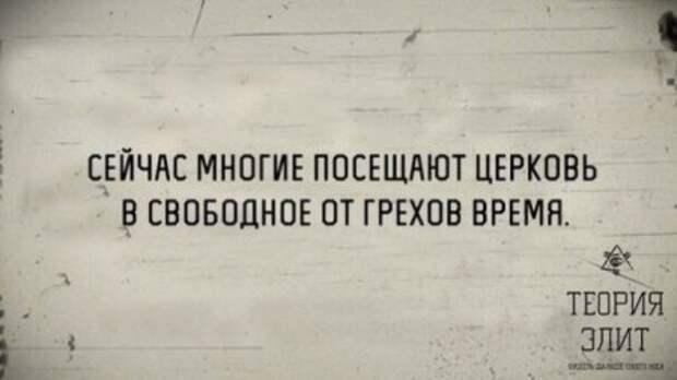 1472138042_prf-22