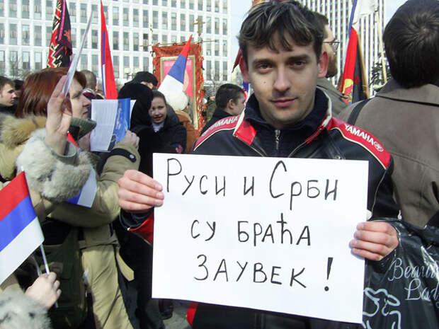 Сербы всё-таки удивительный народ