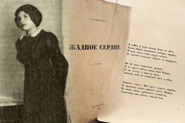 Возвращённые имена: Александра и Татьяна Ефименко
