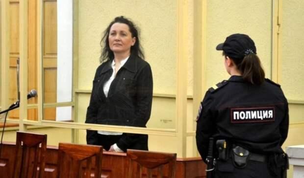 Новых сроков неполучит осужденная судья Мартынова вРостове после явки сповинной