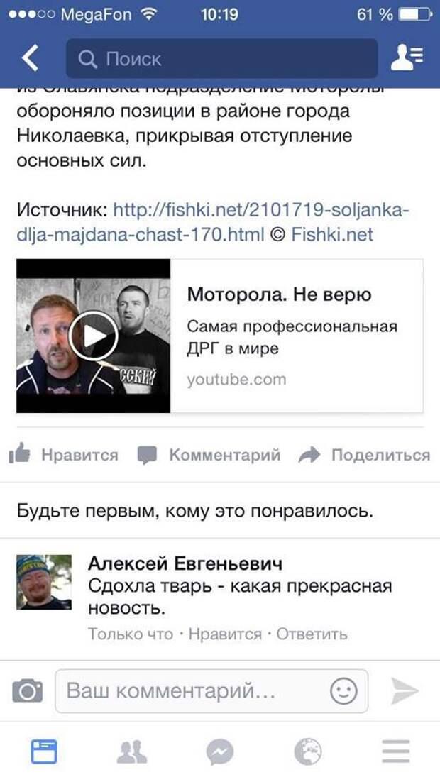 """Российский фермер: """"Чисти вату, Крым - это Украина!"""""""