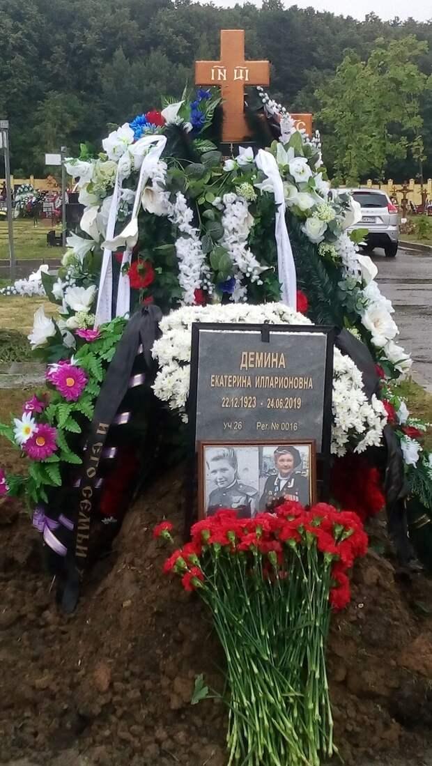 Прощай, Катюша! Великая отечественная война, Ветераны, Герои, Память, Победа, Длиннопост