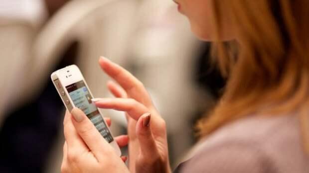 Коммуникация в соцсетях