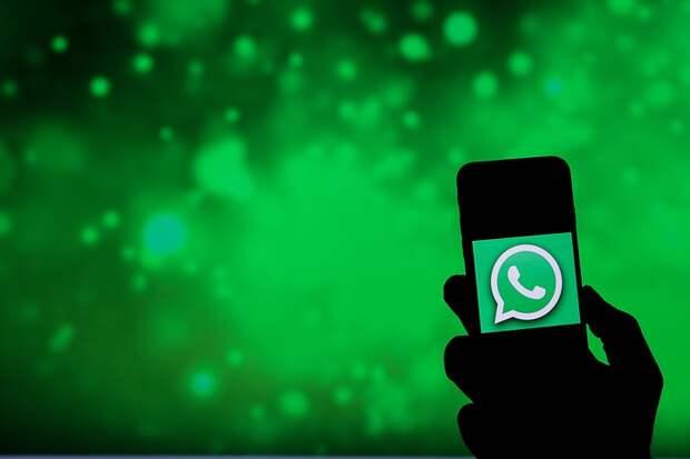 Функция ускоренного прослушивания сообщений появилась в WhatsApp