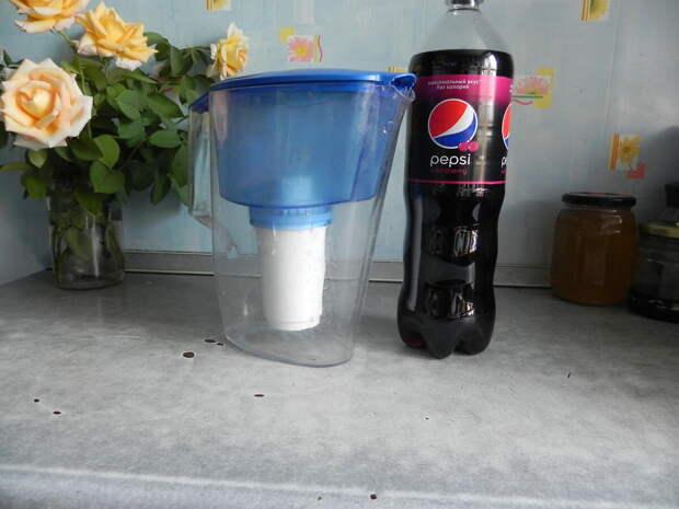 Берем в магазине пепси и фильтр для воды