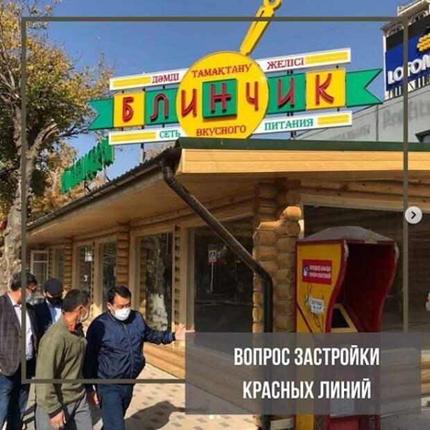В Шымкенте снова подняли вопрос застройки Красной линии