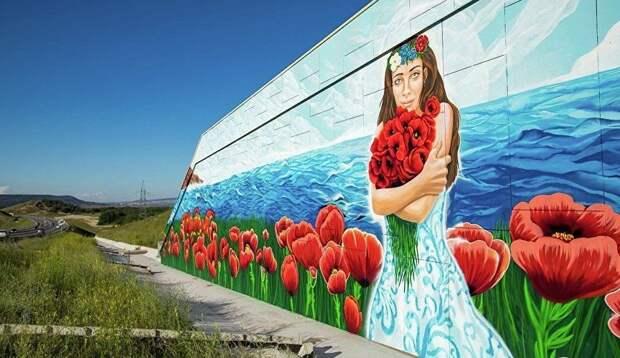 Воплощение русской доброты: на «Тавриде» появился огромный пейзаж в цветах триколора