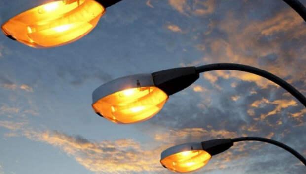 Голосование за выбор объектов наружного освещения начнется на «Доброделе» 1 мая