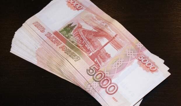 Самый богатый депутат Заксобрания Ростовской области заработал загод 123млн рублей