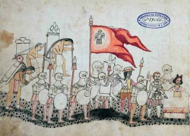 «Новая Испания» Эрнана Кортеса