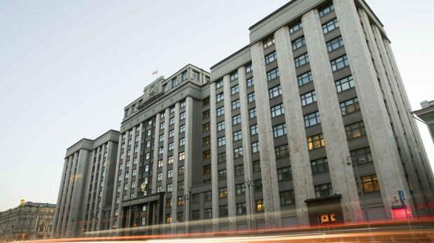 В Госдуме оценили слова посла Украины в ФРГ о ядерном статусе