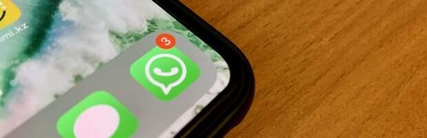 Декретные пособия в Казахстане теперь можно оформить через SMS