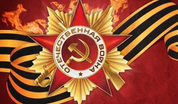 Радий Хабиров поздравил ветеранов и тружеников тыла с Днем Победы