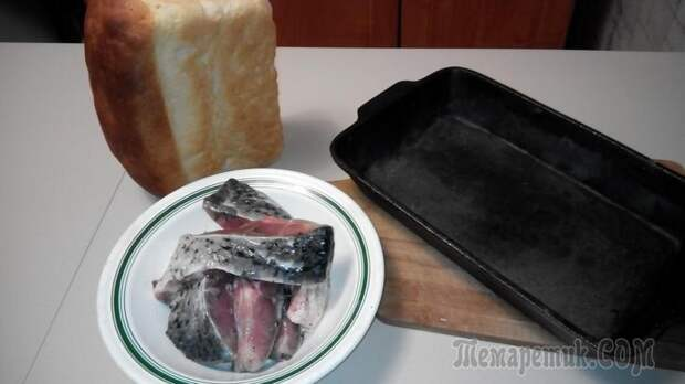 Карп, запеченный на хлебе