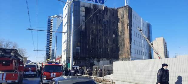 Торгово-офисный центр «Скала» едва не сгорел в Самаре