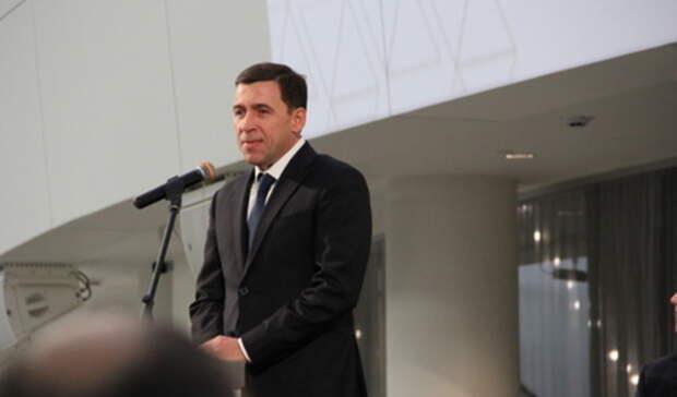 Указ овведении QR-кодов подписал губернатор Свердловской области
