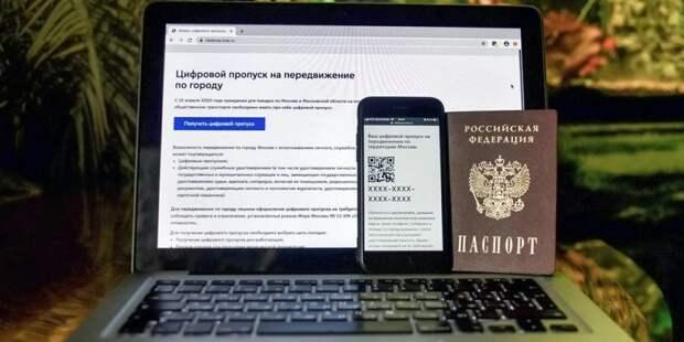 Собянин: Ранее оформленные рабочие пропуска будут действительны до 4 мая. Фото: mos.ru