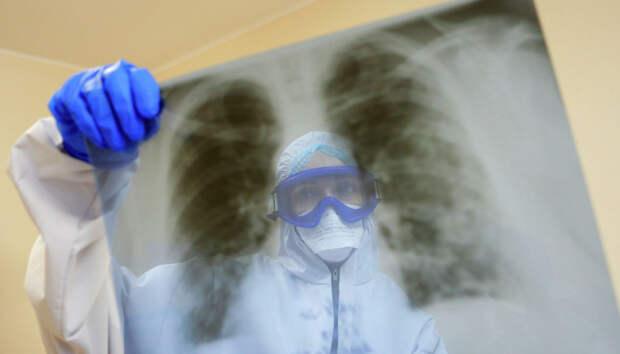 9 человек за сутки госпитализированы с внебольничной пневмонией