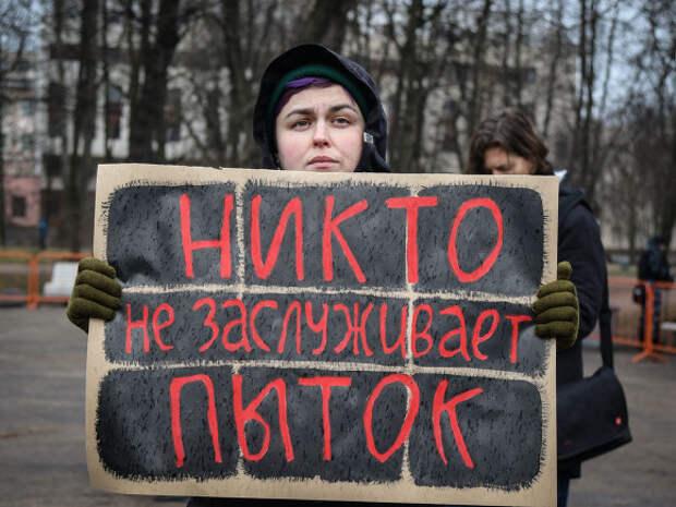 В Минюсте не считают, что во всех российских тюрьмах пытают заключенных