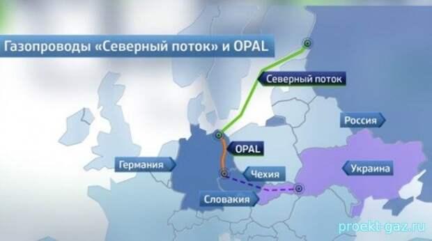 """""""Газпром"""" тщательно изучает нововведения ЕК по газопроводу OPAL"""