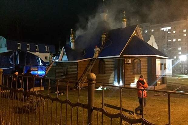 В МВД Татарстана заявили, что задержали виновного в поджоге церкви в Зеленодольске