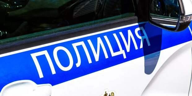 В Приморском крае случилась авария с участием 15 машин