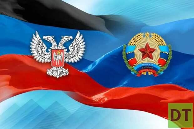 ДНР и ЛНР создают единую таможенную зону