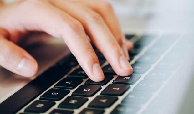 Компьютерные классы в новой волгоградской школе обойдутся бюджету в 16,5 млн ...