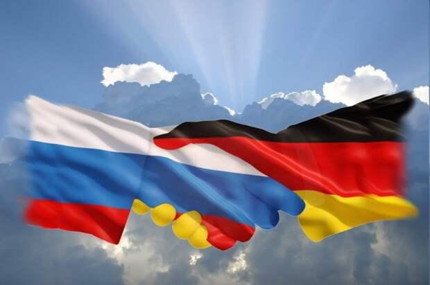Русско-Германская перспектива в Лиссабоно-Владивостокском проекте интеграции