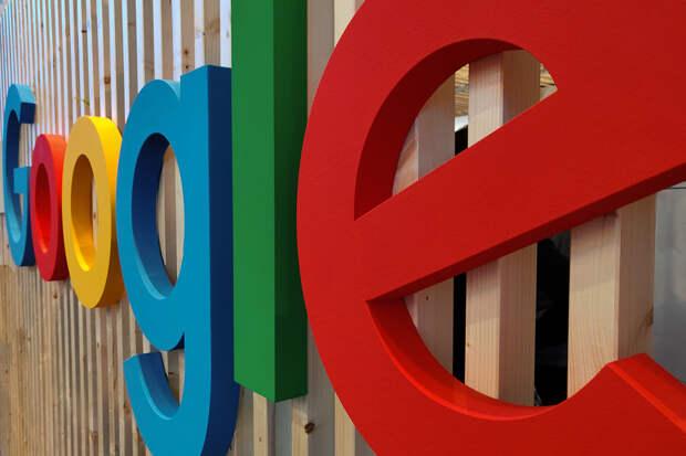 Google в Москве оштрафовали на 1,5 млн рублей