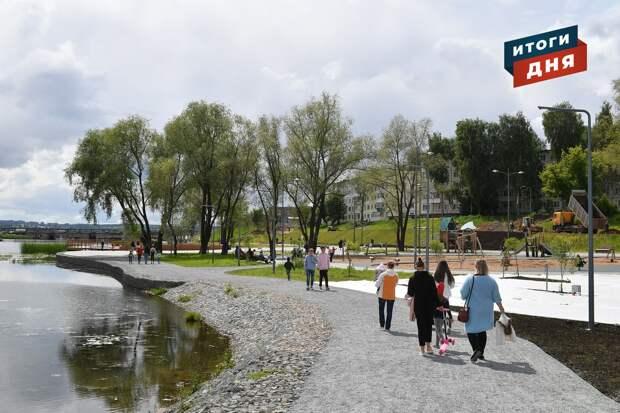 Итоги дня: отмена ночных рейсов «Аэрофлота» из Ижевска, открытие парка в Воткинске и праздничная программа на 1 июля