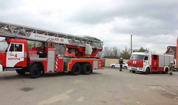 Под Белгородом из горящей трёхэтажки эвакуировали людей