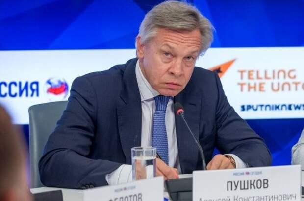Пушков призвал Минэнерго США взять назад слова «о грязном газе РФ»