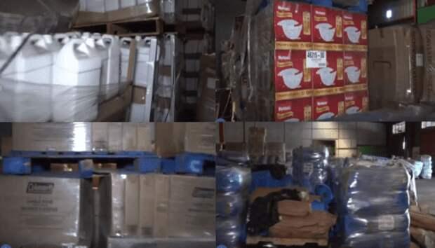 В Пуэрто-Рико нашли один из секретных складов FEMA