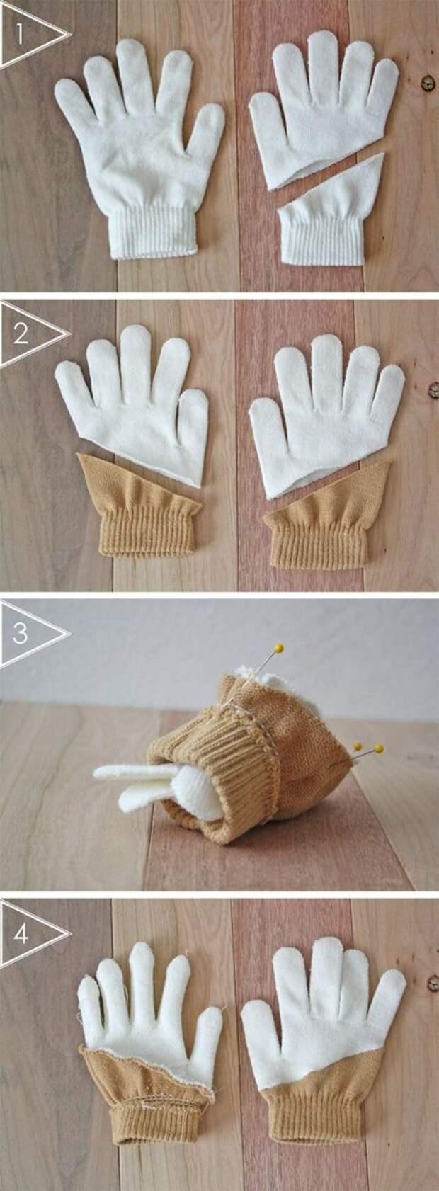 Двухцветные перчатки (diy)