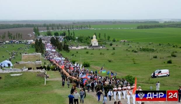 На Саур-Могиле собрались тысячи людей, чтобы почтить память предков