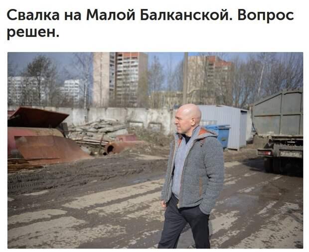 Фрунзенский район как сплошная свалка – результат бездействия чиновников и Серова