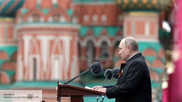 RFI: Путин разыграл западную карту на параде в Москве