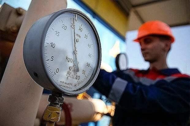 Аналитик объяснил слова Макогона о возможном прекращении транзита российского газа через Украину