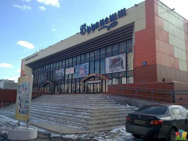 Вот во что в Москве превратили советский кинотеатр «Будапешт»