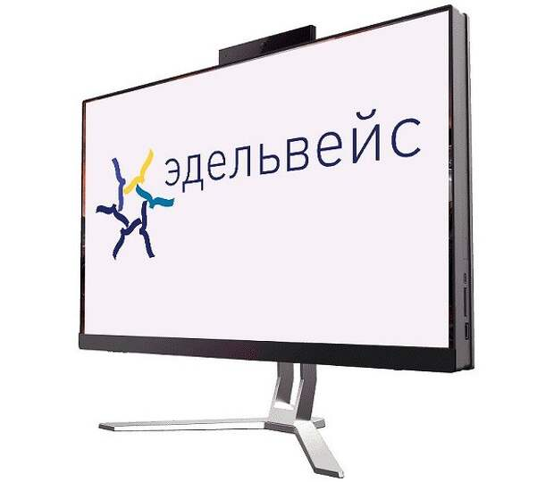 Российский моноблок с отечественным процессором обойдется в 150 тысяч