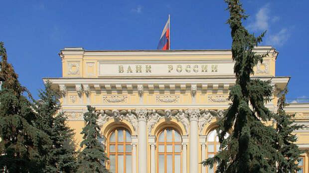 """Банк России предупредил об угрозе """"кредитных пузырей"""""""