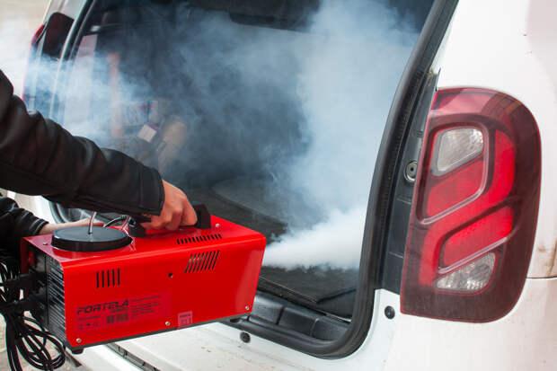Чистим машину: сухой туман против неприятного запаха