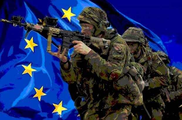 Европейская армия.