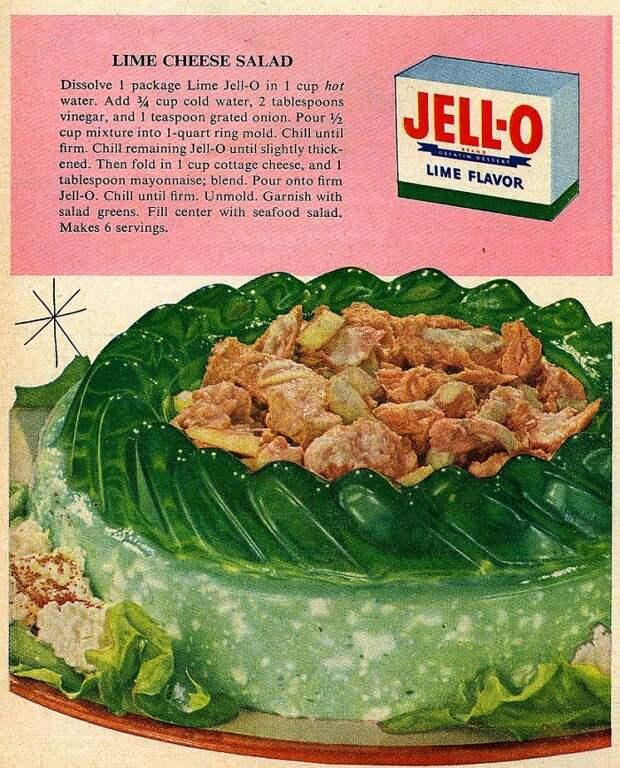 11 диких блюд идеальной американской хозяйки 50-х годов