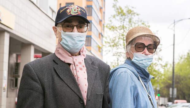 В Подмосковье продолжают бесплатно раздавать маски пенсионерам и малоимущим