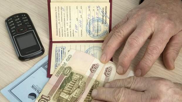 """За """"советский стаж"""" положена доплата: Что нужно знать миллионам пенсионеров?"""