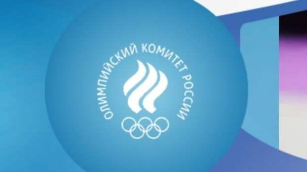 Символика Олимпийского комитета заменила государственный флаг России в Риге
