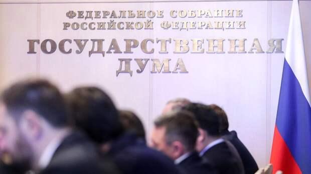 Выборы в Госдуму-2021: обзор главных событий 24 мая