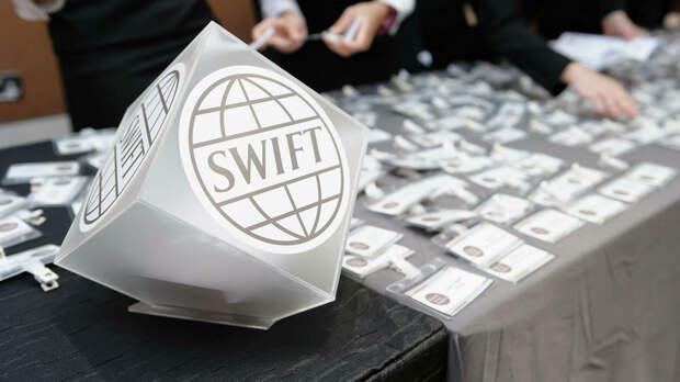 Сенатор назвал маловероятным отключение России от SWIFT